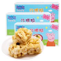 【满减】小猪佩奇 沙琪玛提子味120g 儿童零食礼物