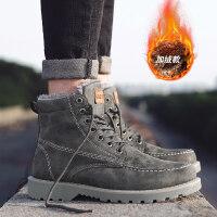 冬季男鞋加绒保暖棉鞋马丁靴男士东北雪地靴加厚防水高帮男靴子潮srr