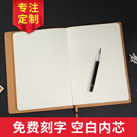空白本子A4空白笔记本空白无格加厚A5简约16k记事本横款素描手绘本涂鸦本b5本子绘画本封面定制logo内页印刷