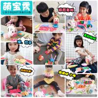 小�i面�l�C橡皮泥套�b�和��o毒彩泥模具工具手工粘土女孩DIY玩具