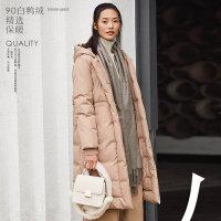 [AMII东方极简] JII[东方极简]2017冬装长款ulzzang面包服休闲90绒加厚保暖羽绒服女
