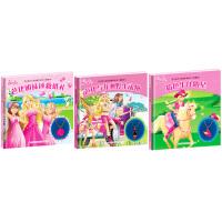 正版促销多省 芭比魅力女孩故事项链书 芭比姐妹拯救婚礼+芭比与非洲野生动物+粉色牛仔明星共3本
