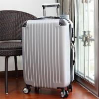 大容量32寸子母箱旅行箱男 大30寸行李箱拉杆 出国密码箱 拉杆箱 灰色 【370】