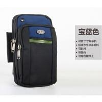 生日礼物男生 多功能户外登山运动手机包穿腰带斜挎手机袋7寸大屏