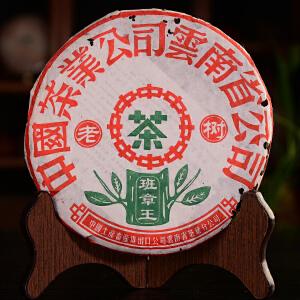 【单片拍】1999年云南普洱茶中茶绿印 班章王生茶 357克/片