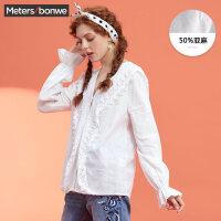 【2件2.5折到手价:44.75】美特斯邦威长袖白衬衫女夏新款很仙的上衣洋气衬衫心机露背打底衫