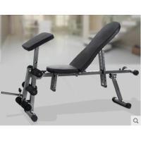 塑身减肥卧推收腹折叠椅多功能哑铃凳 飞鸟 仰卧起坐板 家用健身器材