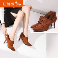 【红蜻蜓抢购,抢完为止】红蜻蜓时尚欧美风尖头高跟鞋秋新品宴会细跟女鞋单鞋踝靴