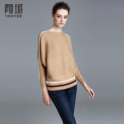 颜域品牌女装2017冬装款宽松长袖针织衫女套头短款内搭毛衣打底衫质感羊毛面料,舒适自然