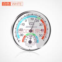 室内温度表温度计家用 室内温度计家用温度湿度计温湿度计