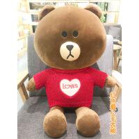 ?可妮兔布朗熊公仔大号毛绒玩具女生抱抱熊娃娃抱枕韩国生日礼物