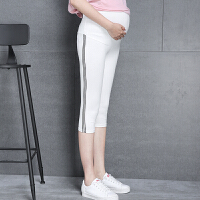 孕妇裤子夏季薄款打底裤夏天宽松孕妇夏装七分裤新款外穿孕妇