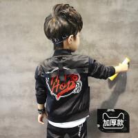童装男童外套秋装2018新款儿童韩版夹克衫中大童薄款棒球服
