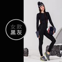 速干保暖内衣套装户外滑雪内衣竹炭排汗功能紧身运动男女 女款 黑灰
