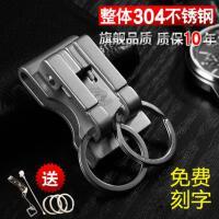 丛林豹304不锈钢穿皮带双排环钥匙扣男士腰挂汽车钥匙链创意礼品