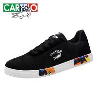 卡帝乐鳄鱼 CARTELO 休闲鞋舒适透气飞织鞋男鞋时尚户外运动鞋KDL701