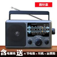 收音机老年人 T-16全波段便携式指针式fm调频半导体收音机老人广播老年人台式外放大音量全频收音