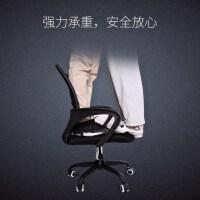 工作椅转椅办公椅电脑椅舒适久坐学生家用书桌椅子靠背椅现代简约