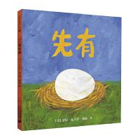 凯迪克银奖绘本:先有蛋 精装新版(麦克米伦世纪童书馆) [3-6岁]