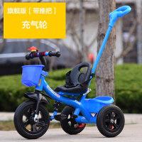 儿童三轮车幼儿童车宝宝脚踏车1-3-5岁小孩自行车婴儿手推车0356