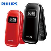 Philips/飞利浦 E320双卡长待机老人手机备用功能翻盖老年手机 双卡双待 大字大声 学生手机