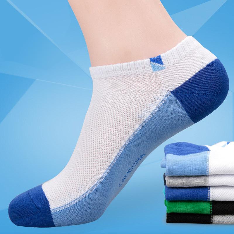6双装浪莎袜子男船袜隐形 夏低帮浅口男士棉袜 短筒袜薄白色四季运动袜