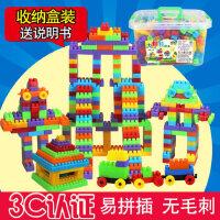 萌宝宝儿童益智积木 塑料大颗粒拼搭拼插男孩宝宝3-6周岁玩具