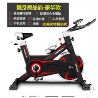 户外动感单车家用静音健身自行车室内健身车脚踏车飞减肥运动器材