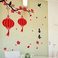 过年中国风客厅背景墙装饰春节梅花红灯笼新年墙贴画玻璃橱窗贴纸 春喜