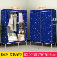 学生宿舍用小衣柜简约现代经济型组装木质布衣柜简易布艺衣橱单人 D6-星空1米 有盖盒x1 2门 组装
