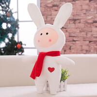 不二兔子 公仔毛绒玩具女生 流氓兔娃娃小白兔抱枕生日礼物 围巾款 80厘米(超高人气火爆品)