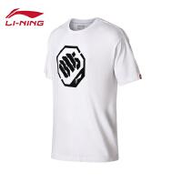 李宁短袖T恤男士新款BAD FIVE系列篮球系列吸湿纯棉运动服AHSN797