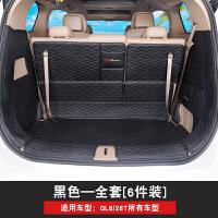 专用于2017款别克gl8后备箱垫新GL8汽车全包围尾箱垫28T装饰改装 GL8 28T全系可用―【黑色全包6件套】