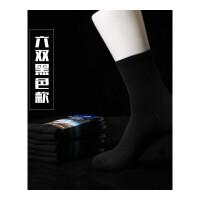 袜子男士秋冬季中筒棉袜冬款纯黑白色男袜运动四季商务袜子 其他尺寸