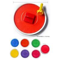 美术幼儿园美工区材料工具教橡胶手掌印模版绘画手海绵刷印章滚轮
