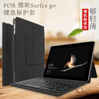 新款GO微软平板电脑保护套Surface Go蓝牙键盘皮套二合一10英寸键盘轻薄一体支撑套外壳便携轻 +鼠标