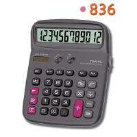 TRULY信利 836-12十二位电子计算器 太阳能 款式计算机TRULY信利 836-12 财务计算器 舒适按键办公