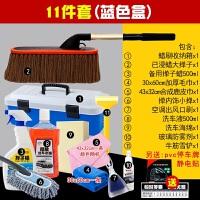 擦车拖把伸缩棉线汽车用蜡拖除尘掸子蜡刷洗车刷子扫灰尘工具用品