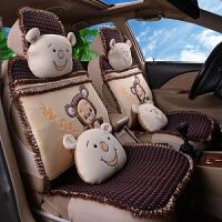 四季冰丝汽车座套男女通用坐垫全包围亚麻座椅套可爱卡通蕾丝车垫
