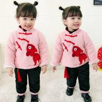 女童冬装加绒加厚唐装套装宝宝中国风中小童大红色过年喜庆拜年服 粉红色 小鱼唐装(肤、洋气、加绒、潮童)