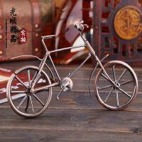 全金属纯手工自行车摆件 铁艺自行车 创意家居金属工艺品