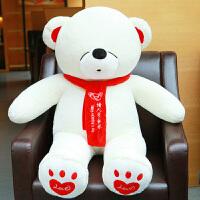 大�泰迪熊�公仔毛�q玩具女生抱抱熊玩偶送女友圣�Q��Y物