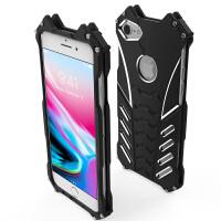 iphone8手机壳iphone8 plus保护壳防摔套金属边框苹果iphone8壳