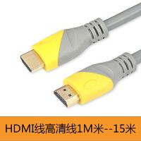 hdmi线高清线1.4版电脑电视连接线hdmi线1.5米3米5米8米10米15米M 1