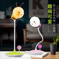 蜜蜂小夜灯婴儿护眼柔光喂奶儿童礼物书房卧室床头上充电LED台灯