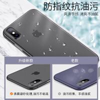 苹果x手机壳iphone11Pro/xr/硬壳max/6/6s/7超薄8P磨砂防摔保护套