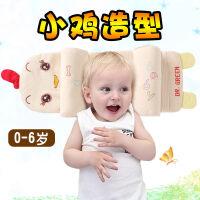 新生的儿枕头防偏头定型枕夏透气侧睡固定0-1岁婴儿头部纠正