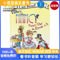 英文原版Fancy Nancy: Fancy Day in Room 1-A [4-8岁]
