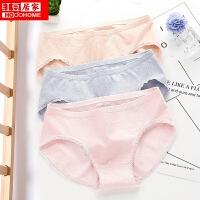 红豆居家女士内裤3条纯棉里档蕾丝色纺一片式无缝美体内裤
