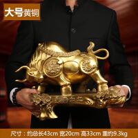 上善若水 纯铜牛摆件 招财开业礼品客厅华尔街牛装饰品工艺品2075